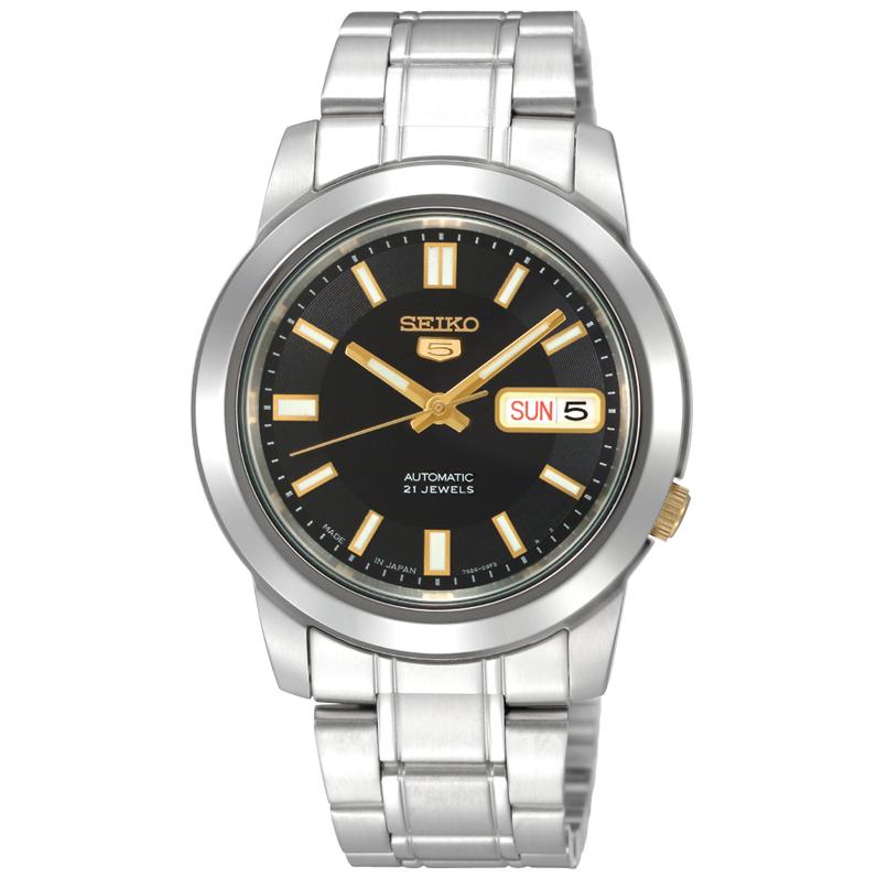 zegarek automatyczny męski seiko bransoleta